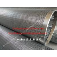 China 251mm Stainless Steel Johnson Type Wedge Wire Screen Tube Water Well Slot Pipe wholesale