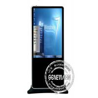 China All In One 55 Inches Floor Standing Touch Screen Kiosk Monitor With Ir Screen wholesale