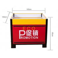 China Fashion Design Metal Steel Supermarket Accessories Promotion Display Stands Table wholesale