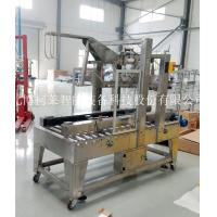 China Carton sealer wholesale