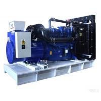 China Water Cooling 500 Kw Fuel Tank Generator With Inline Type Waste Gas Turbine Boost wholesale