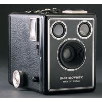 Buy cheap Waterproof outdoor ir camera housing safty products from wholesalers