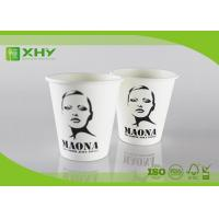 Quality Custom Logo Printed 7oz Single Wall Paper Cups with Lids For Coffee / Milk / for sale