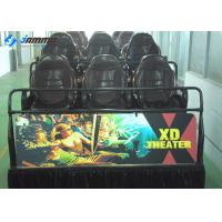 China Multiplayer 7D Cinema Simulator Electric System Brown Black Yellow ODM Accepted wholesale