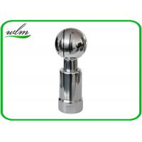 Quality Female Thread Sanitary Rotating Cip Spray Ball With Round / Oval Shape Ball Head for sale