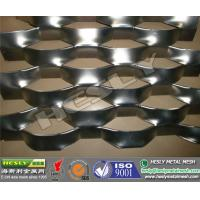 China Expanded Metal Mesh, Small Hole Expanded Metal Mesh, Aluminum Expanded Metal Mesh wholesale