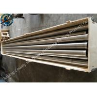 China Commercial / Residential Water Well Screen Sand Control Wedge Wire Sheets wholesale