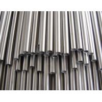China TP304/ 304L seamless steel pipe wholesale/ ASTM A213 TP304 seamless stainless steel pipe 310s seamless tube wholesale