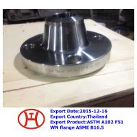 China UNS S31803 1.4462 ASTM A182 F51  WN flange wholesale