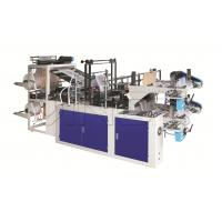 China T - shirt / Plastic Express Bag Making Machine 220V High Efficiency Fully Automatic wholesale