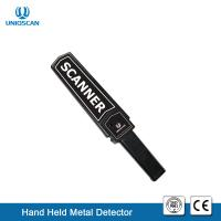 Buy cheap ecomonic and hot sale high sensitivity hand held metal detector for metro . from wholesalers