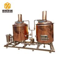 China Hotel / Restaurant Micro Beer Brewing Equipment , 300l Red Copper Brewing Equipment wholesale