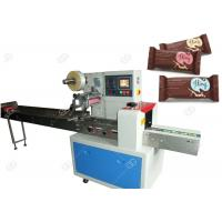 China GG-250B Automatic Pillow Packing Machine For Biscuits and Candy , 40-230 Bags / min on sale