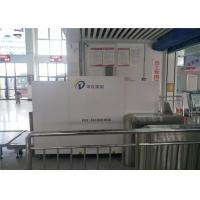 China Dual Energy X Ray Security Checking Machine 1 kVA Low Power Consumption wholesale
