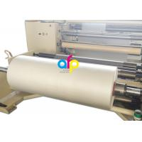 China Thickness 27 Micron Scratch Protection Film, BOPP Anti Scratch Film For Glass wholesale
