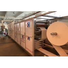 China 800 piece/min Mini Type Wet Tissue Making Machine W35mm-50mm L 70mm-90mm wholesale