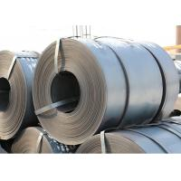 China Durable Hot Rolled Steel Strip Grade Q195 - Q235 Material Custom 3 - 8 Ton Weight wholesale