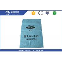 China Heat Cut Single Folded PP Woven Sack Bags 25KG For Packing Additive Condiments wholesale