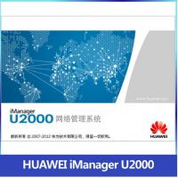 Quality support huawei iManager U2000 and T2000 for sale