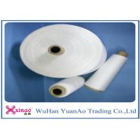 China Knotless And Bright Spun Polyester Weaving Yarns with 20/2 30/2 40/2 Counts wholesale