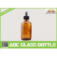 China 2OZ Amber Boston Round Flat Glass Cough Syrup Bottle wholesale