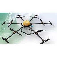 China Agriculture Pump Sprayer Drone wholesale