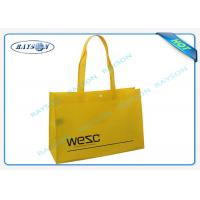 China Mult - Color PP Non Woven Shopping Bag Environmental Friendly wholesale