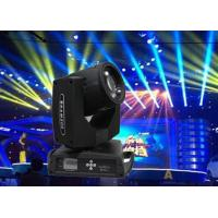 China Indoor Disco Wedding Dmx Moving Head Lights 200w 5r IP20 with Zoom wholesale