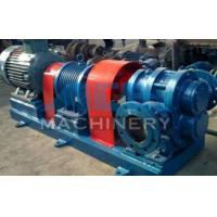 China Priming Pump Set/Self Priming Water Pump Self Priming Centrifugal Water Pump wholesale