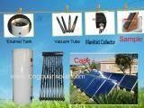 China Split Stainless Steel Solar Water Heater with Heating System wholesale