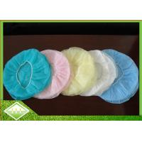 Buy cheap Antibacterial Non Woven Fabric for Surgical Gowns and Mask In Hygiene & Medical Industry from wholesalers