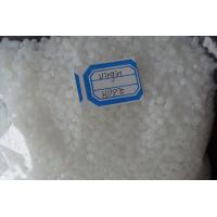 Buy cheap HDPE(Wire & Cable Grade) from wholesalers