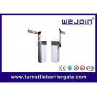 China Custom Ticket Dispenser access control barrier , Boom Barrier Gate Parking Lot Arm Gate on sale