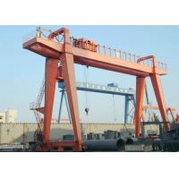 China MG Double Girder Industrial Gantry Crane Lifting Equipment For Container Shipyard wholesale
