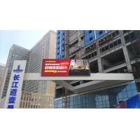 China P5mm Outdoor SMD LED Screen High Resolution HD LED Scoreboard wholesale
