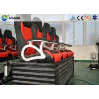 China Amusement Theme Park XD Theatre Electric Motion Seat PU / Genuine Leather wholesale