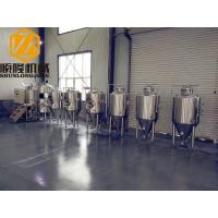 China Two Vessels Industrial Brewing Equipment , 3HL SS Commercial Micro Brewing Equipment wholesale