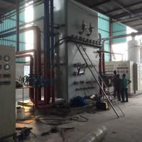 Quality 150m3/h Oxygen Plant Professional Skid Mounted 99.6% Air Separation Plant With for sale