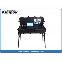 Buy cheap VHF UHF Radio UAV Ground Control Station Pelican Case LCD Screen Monitor Receiver product