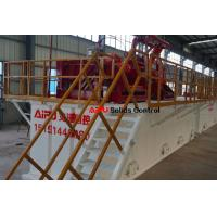 China Oilfield drilling mud reserve tank, active tank in fluids circulation system wholesale