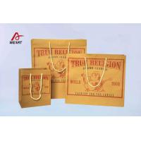 Buy cheap Customized Kraft Recycled Paper Gift Bags LOGO Printing Yellow Color Foil Surface from wholesalers