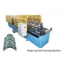 China Full Automatic Control 14 Stations Ridge Cap Roll Forming Machine For the Top of Warehouse of Separating Rainwater wholesale