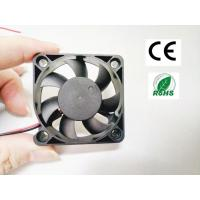 China CE ROHS approved lower noise 6000RPM 5V 12V 24V 50mm dc cooling fan 50 x 50 x15 mm wholesale
