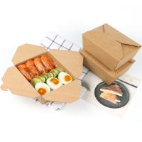 China Disposable Custom Food Boxes Tornable Edge Design Built In Lamination Leak Proof wholesale