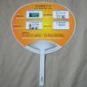 China customized paper fan wholesale
