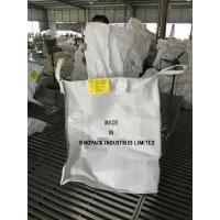 China White TYPE D Anti Static Bulk Bags Ungroundable , Anti-Sift For Chemicals wholesale