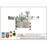 China Roll Sticker Type Automatic Labeling Machine For Round Glass / Plastic Bottle wholesale