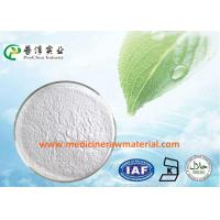 China Flour / Biscuits / Bread Natural Nutrition Supplements Ferric Pyrophosphate 10058-44-3 wholesale