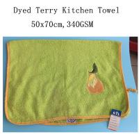 China Home Textile Cotton Printed Kitchen Towel/Tea Towel/Coffee Towel wholesale
