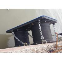 1250H Port Super Cell Rubber Fender Mounted With Frontal Steel Frame And PE Pads